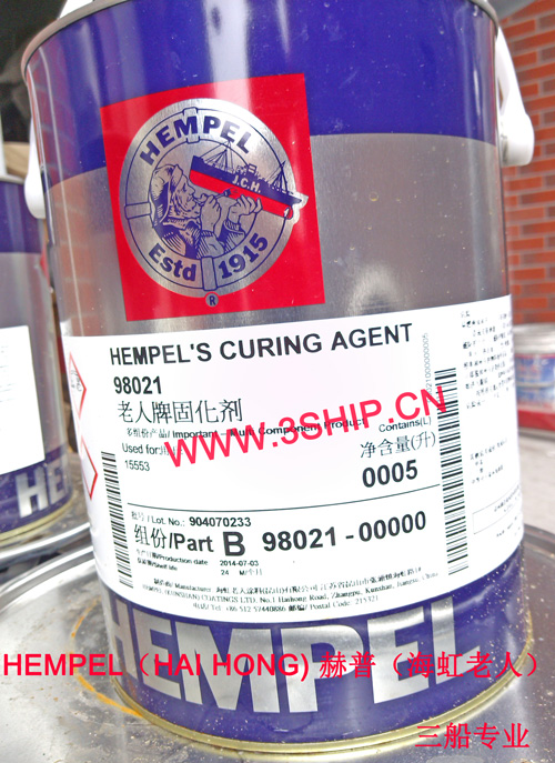 Paint And Primer >> HEMPEL'S CURING AGENT 98021